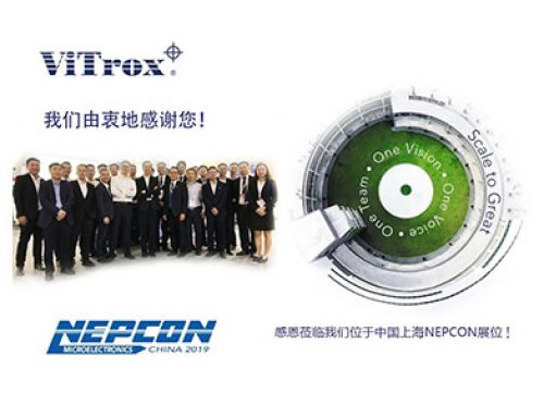 Shanghai Science and Technology participated in 2019 Shanghai NEPCON
