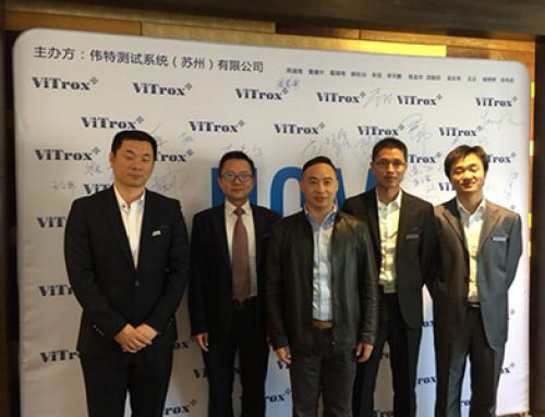 The 2018 Vitrox UGM conference was successfully held in Suzhou and Dongguan