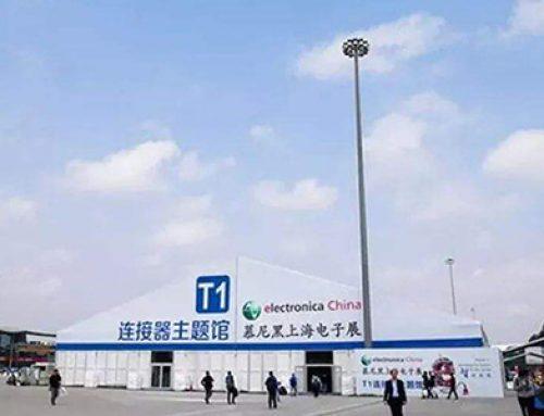 2018 Shanghai Munich Electronic Equipment Exhibition re-creates historical achievements