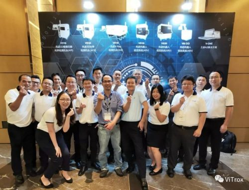 """VITROX Technology """"Heart and China China Inspection and Future Exchange Conference"""" ended successfully!"""